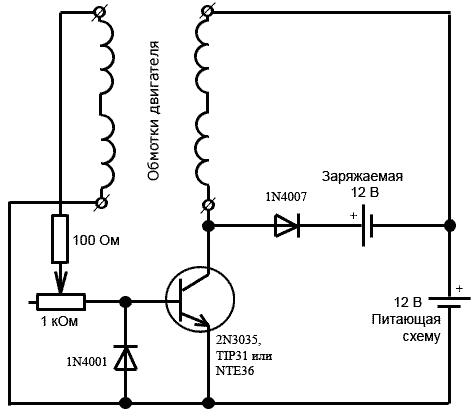 Схема катушек в кулере
