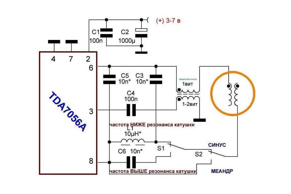 Катушка мишина схема tda7056