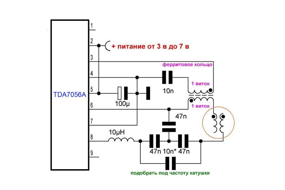 Схема генератор den737